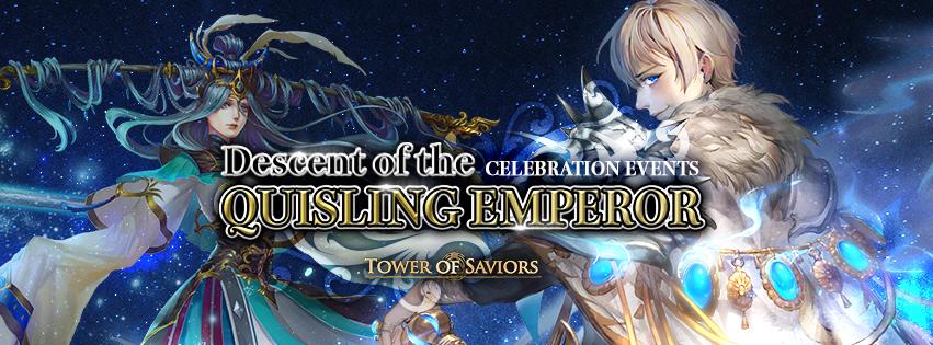 "Celebration Events ""Descent of the Quisling Emperor"""