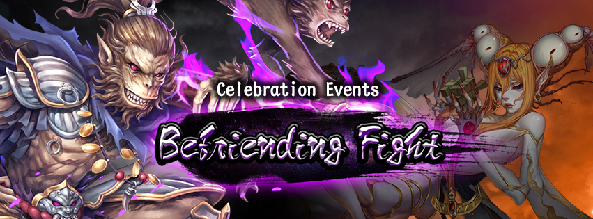 "Celebration Events ""Befriending Fight"""
