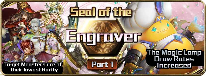 Seal of the Engraver – Part 1 – Increased chance to get Light cards