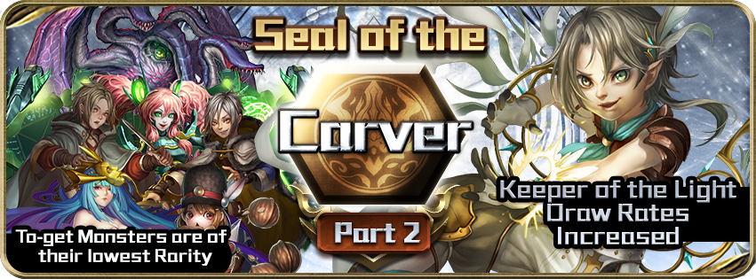 Seal of the Carver – Part 2 – Increased chance to get Light cards