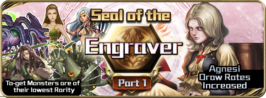 Seal of the Engraver – Part 1 – Increased chance to get Fire cards