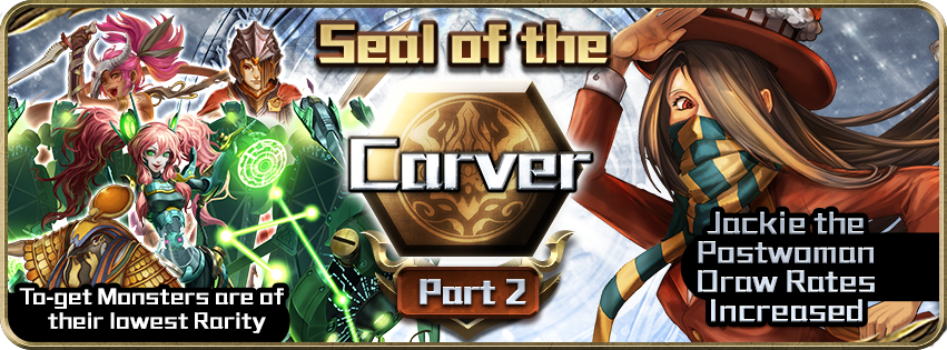 Seal of the Carver – Part 2 – Increased chance to get Fire cards