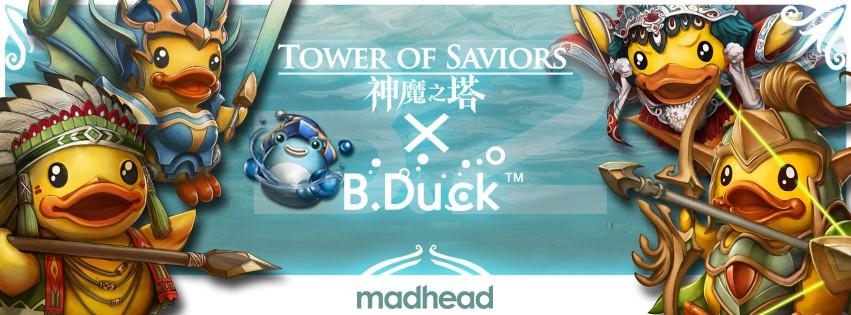《神魔之塔》3.2版本預告!「神魔」B.Duck造型搶先曝光
